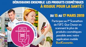 Le «scanathon» des cosmétics  chez Leclerc (Salouel) le 16 mars